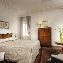 Hotel Alexandra 3* Люкс с различными типами кроватей фото 2