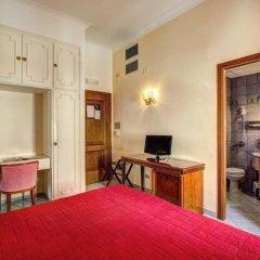 Hotel Bristol комната для гостей фото 5