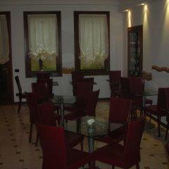 Отель Guesthouse Alloggi Agli Artisti Венеция питание фото 2