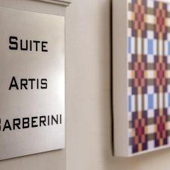Отель Suite Artis Barberini Италия, Рим - отзывы, цены и фото номеров - забронировать отель Suite Artis Barberini онлайн интерьер отеля