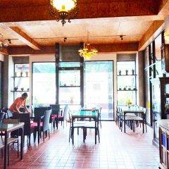 Jing Jit Hotel питание