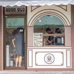 Отель Le Vanvarothai Saladaeng Residence Бангкок развлечения