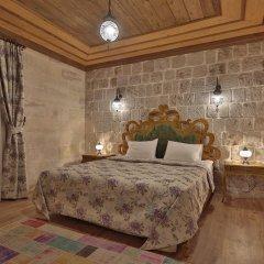 Elevres Stone House Hotel комната для гостей фото 5