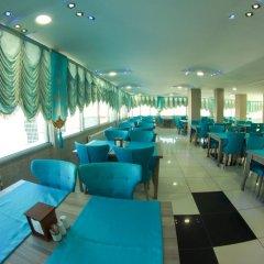 Park Vadi Hotel Диярбакыр питание фото 3