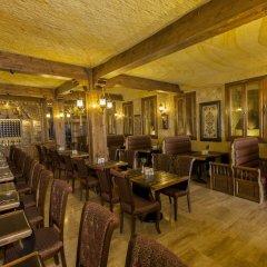 Отель Kayakapi Premium Caves Cappadocia гостиничный бар