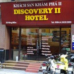 Отель Discovery II Hotel Вьетнам, Ханой - отзывы, цены и фото номеров - забронировать отель Discovery II Hotel онлайн спортивное сооружение