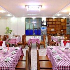 Cua Dai Beach Hotel питание фото 2