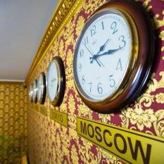 Апарт-отель Клумба на Малой Арнаутской Одесса детские мероприятия
