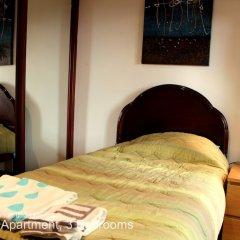 Отель Akicity Alfama Classic комната для гостей фото 3