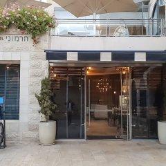 Harmony Hotel, Jerusalem - An Atlas Boutique Hotel Иерусалим вид на фасад