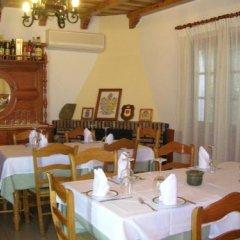Hotel Antonio Conil питание фото 2