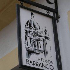 Отель B&B La Fonda Barranco-NEW Испания, Херес-де-ла-Фронтера - отзывы, цены и фото номеров - забронировать отель B&B La Fonda Barranco-NEW онлайн удобства в номере фото 2