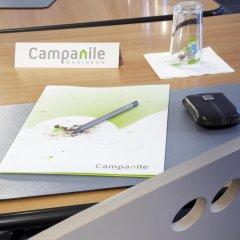 Отель Campanile Lyon Centre - Gare Part Dieu Франция, Лион - отзывы, цены и фото номеров - забронировать отель Campanile Lyon Centre - Gare Part Dieu онлайн удобства в номере