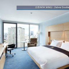 Отель Eldis Regent Hotel Южная Корея, Тэгу - отзывы, цены и фото номеров - забронировать отель Eldis Regent Hotel онлайн комната для гостей фото 5