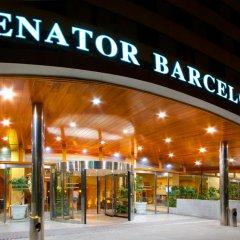 Senator Barcelona Spa Hotel гостиничный бар