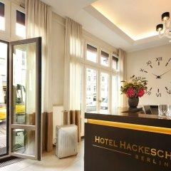 Отель Hackescher Markt Германия, Берлин - 1 отзыв об отеле, цены и фото номеров - забронировать отель Hackescher Markt онлайн интерьер отеля фото 3
