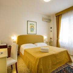 Отель Mion Италия, Сильви - отзывы, цены и фото номеров - забронировать отель Mion онлайн комната для гостей фото 5