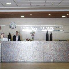 Отель Natura Park Испания, Кома-Руга - 7 отзывов об отеле, цены и фото номеров - забронировать отель Natura Park онлайн интерьер отеля