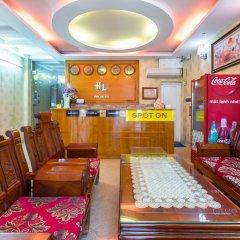 Hoang Long Hotel Ханой гостиничный бар