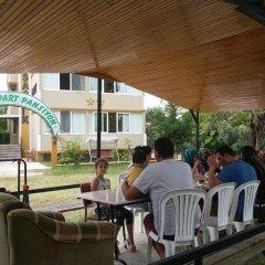 Отель Saglik Apart Pansiyon