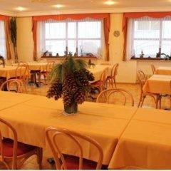 Отель Pension Astoria Прато-алло-Стелвио питание