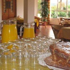 Отель Vista do Vale питание