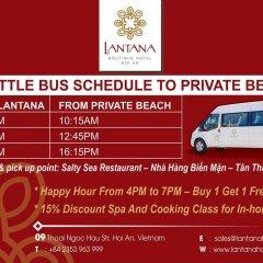 Lantana Hoi An Boutique Hotel & Spa городской автобус