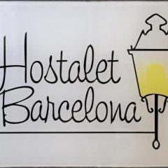 Отель Hostalet De Barcelona Барселона интерьер отеля фото 2
