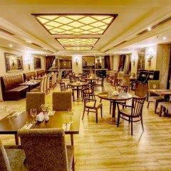 Grand Makel Hotel Topkapi питание фото 2