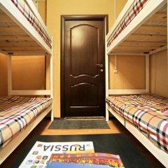 Гостиница Hostel Bryusoff в Москве 1 отзыв об отеле, цены и фото номеров - забронировать гостиницу Hostel Bryusoff онлайн Москва фото 2