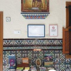 Отель Pension Catedral питание фото 3