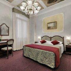 Отель PAUSANIA Венеция комната для гостей фото 2
