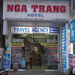 Nga Trang Hotel банкомат