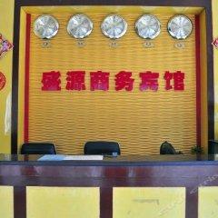 Shengyuan Business Hostel интерьер отеля фото 3