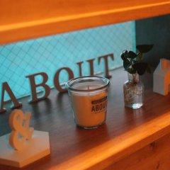 ABOUT - Hostel гостиничный бар