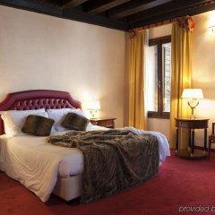 Отель Dona Palace Италия, Венеция - 2 отзыва об отеле, цены и фото номеров - забронировать отель Dona Palace онлайн комната для гостей фото 3