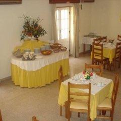 Hotel Sinagoga Томар питание
