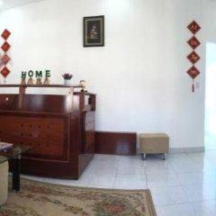 I-hotel Dalat Далат спа