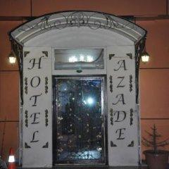 ch Azade Hotel Турция, Кайсери - отзывы, цены и фото номеров - забронировать отель ch Azade Hotel онлайн парковка