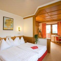 Hotel St. Virgil Salzburg Зальцбург комната для гостей фото 5