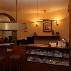 Отель am Schottenpoint Австрия, Вена - отзывы, цены и фото номеров - забронировать отель am Schottenpoint онлайн гостиничный бар