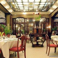 Hotel L'Echiquier Opéra Paris MGallery by Sofitel питание
