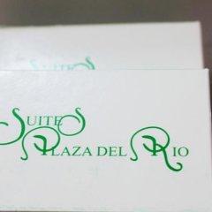 Отель Suites Plaza Del Rio Пуэрто-Вальярта ванная фото 2