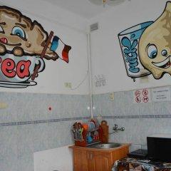 Lviv Lucky Hostel Львов питание фото 3