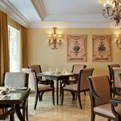 Sheraton Khalidiya Hotel питание фото 2