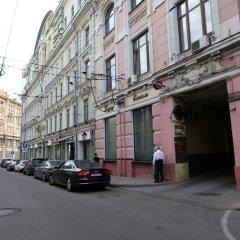 Book Hostel Lubyanka фото 3