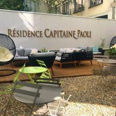 Отель Résidence Capitaine Paoli Париж интерьер отеля фото 2