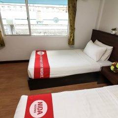 Отель Nida Rooms Pattaya Full Moon детские мероприятия
