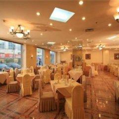 Отель Harmony Китай, Пекин - отзывы, цены и фото номеров - забронировать отель Harmony онлайн питание