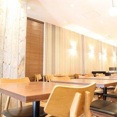 Отель APA Hotel Kodemmacho-Ekimae Япония, Токио - 2 отзыва об отеле, цены и фото номеров - забронировать отель APA Hotel Kodemmacho-Ekimae онлайн фото 9